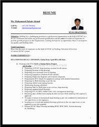 Call Center Manager Job Description  retail description for resume     sales representative job description resume resume macys s       call center manager job