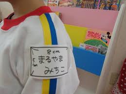 児童ポルノ 割れ目 幼女 ロリ|www.photo.1pa2.info