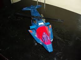 Borneotip  VENOM  Switchblade Borneotip This is Switchblade in helicopter mode at different angles