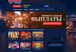 Зеркало казино Вулкан Россия