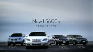 lexus hybrid sedan hs250h hd lexus new ls600h cm youtube