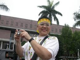Josephine Chuen-juei Ho