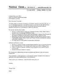 Examples For Cover Letter For Resume  example cover letters for