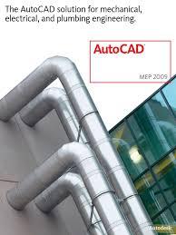 autocad mep autodesk auto cad