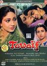 Tawaif: The Story of a Prostitute in Love (Hindi Film DVD with English ... - tawaif_the_story_of_a_prostitute_in_love_hindi_icm073