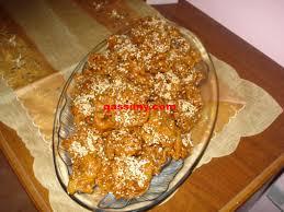 حلويات رمضانية Images?q=tbn:ANd9GcR9k3hEp5Py369OQr9V8JnAj6hQqEsJxIG2aSb_q-VgT-RnipbNYQ