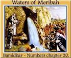Meribah 2