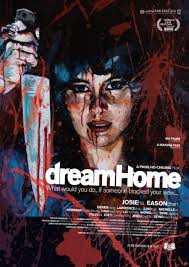 Dreamhome (2010) [Vose]