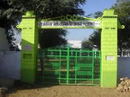 Sikar district