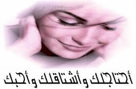 ?مملـــــــــــــــــــــــــكة لبنان العرب الرومانســــــــــــــــية?  Images?q=tbn:ANd9GcRAfY_LMdS8HnRXZQ3bdaId_MetRBYDRdsfHx82OGjJ2beXXJiw8g&t=1