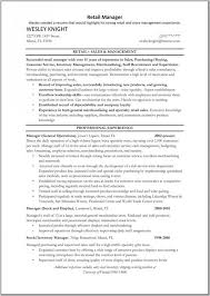 Sales Manager Sample Resume by 16 Best Best Retail Resume Templates U0026 Samples Images On Pinterest