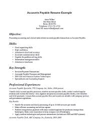 what are some objectives to put on a resume account payable resume display your skills as account payable account payable resume display your skills as account payable specialist the interpersonal skills are mentioned