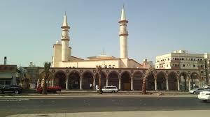Manartain Mosque