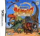 Dino Master Box Shot for DS - GameFAQs