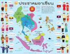 AEC Business: สัตว์ประจำชาติประเทศสมาชิกอาเซียน 10 ประเทศ