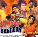 Bindiya Maange