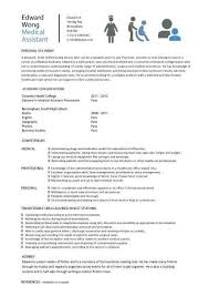 Resume Objectives         Free Sample  Example  Format Download     Objectives For Resume Samples Objectives In Resume Samples Entry Level Resume  Objective Resume Examples Resume Objective