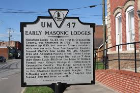 the masonic lodge emporia news