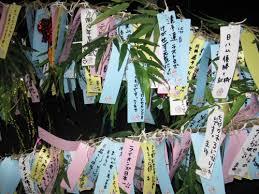 Tanabata, los deseos a las estrellas Images?q=tbn:ANd9GcRCKQ_MNEJfAv25rR_hiWqKG_xxd8qxqUuPzcZ5sl42N2Mss7lbfQ