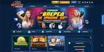 Вулкан Победа: казино с игровыми автоматами и щедрыми бонусами