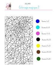 coloriage magique 2 exercice momes net