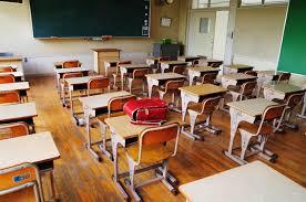 school, classroom