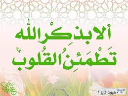 اغتنموا شعبان ليوصلكم الى بر الامان في رمضان images?q=tbn:ANd9GcRDEeyr6vgy7EABZ_xiREjgkYHO4--gUOePfTQPxOGpczk-2mGNIw