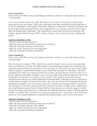 College Essays College Application Essays How To Write A How To     Free Essays and Papers Descriptive Writing   Woodland   GCSE English   Marked by Teachers com Document image preview