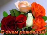 Плейкаст «С днем рождения!