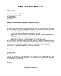 Free Printable Fax Cover Sheet Template Word Form Template Word Fax Fax Cover Letter Template Templates Free
