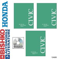 2001 2002 2003 2004 2005 honda civic shop service repair manual