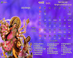 Wallpapers Backgrounds - Maa Durga Wallpapers 2011