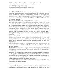 business format essay