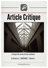 essay critique sample architecture essay example
