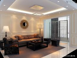 Living Lighting Home Decor Fall Ceiling Ideas Living Rooms Google Search House