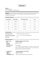 mcse engineer resume sample       cv and samples with free Perfect Resume