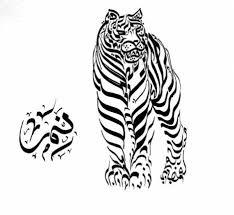 الخط العربي La calligraphie arabe images?q=tbn:ANd9GcR