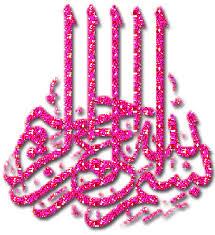 موانع حفظ القرآن .