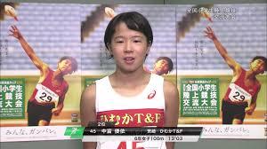 小学生JS 乳首画像掲示板|https://pbs.twimg.com/media/DDqdWiuU0AEFCcu.jpg