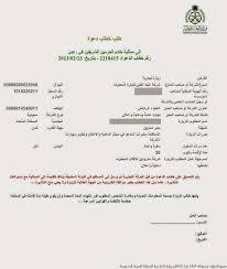Example Invitation Letter For Visitor Visa Belgium   visa photo     math worksheet   saudi arabia visa   Example Invitation Letter For Visitor Visa Belgium