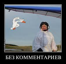 Путин в поздравлении Януковичу вспомнил о нерушимости вековой дружбы и пожелал сотрудничать - Цензор.НЕТ 6328