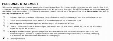 harvard law school application essay questions BEST PDF The Best Business Schools Admissions Secrets A Former