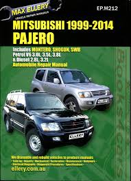 mitsubishi montero shop service manuals at books4cars com