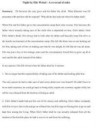 how to write an essay about friendship write essay about     friendship essay article speech paragraph     my study corneressay on true  friendship paragraph on true friendship