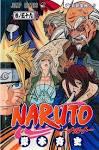 Http Naruto Bleach Lover Net