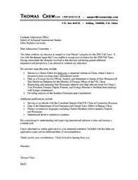 Resume Template For Graduate School Application   Clasifiedad  Com Pinterest Essay Graduate School Entrance Essay Examples Medical School Application  Essay Examples  Medical School Essay