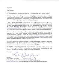 Employment application rejection letter happytom co