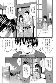 javkatfile うらSkypeエロ10くぱぁ s|