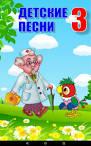 журналы по вязанию для детей от 0 до года