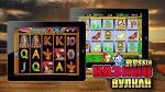 Игровой автомат Жемчужина Дельфина в казино Русский Вулкан